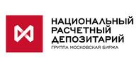 Небанковская кредитная организация акционерное общество «Национальный расчетный депозитарий» (НКО АО НРД)