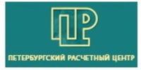 Небанковская кредитная организация акционерное общество «Петербургский Расчетный Центр»