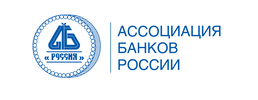 "Association of Banks of Russia (Association ""Russia"")"