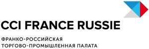 Франко-российская торгово-промышленная палата (CCI France Russie)