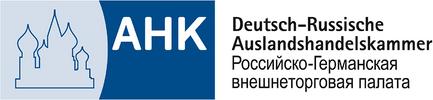 Российско-Германская внешнеторговая палата