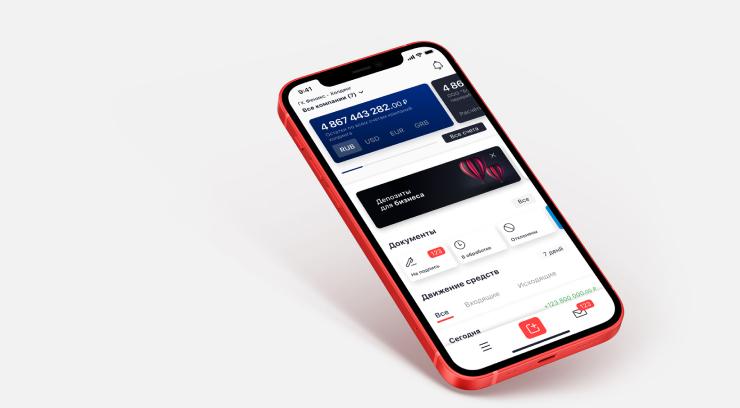Мобильный банк «Росбанк Бизнес»